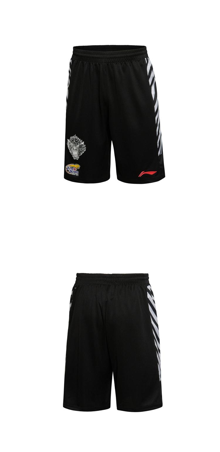 【2015新品】李宁CBA篮球系列辽宁队男子比赛裤AAPK381-1