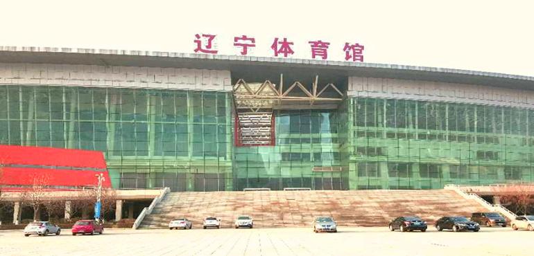 辽宁本钢队确定半决赛主场为辽宁体育馆