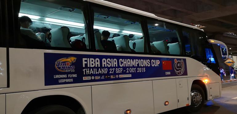 辽篮青年队昨抵泰国 即将出战亚冠联赛